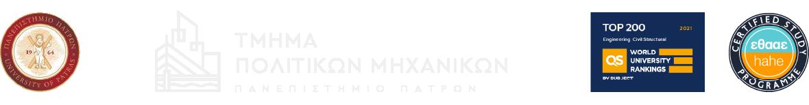 ΤΜΗΜΑ ΠΟΛΙΤΙΚΩΝ ΜΗΧΑΝΙΚΩΝ Λογότυπο
